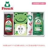 フロッシュ 洗剤キッチンギフトC(お名入れ)