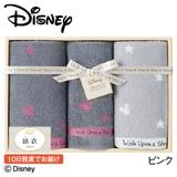 ディズニー 星に願いをフェイス・タオルハンカチセットB(お名入れ) ピンク  写真入りメッセージカード(有料)込