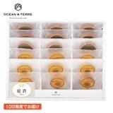 オーシャン&テールハニー&ベルギーチョコバウムセット(お名入れ)  写真入りメッセージカード(有料)込