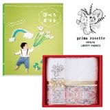 選べるギフト 鳥コース+プリマロゼッタ フェイスタオル ピンク  写真入りメッセージカード(有料)込