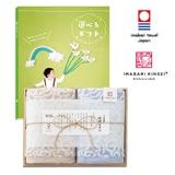 選べるギフト 鳥コース+今治謹製 紋織タオルフェイスタオル2枚セット 写真入りメッセージカード(有料)込