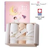 選べるギフト 月コース+今治謹製 至福タオルセット  写真入りメッセージカード(有料)込