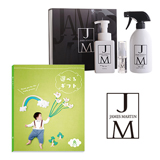 ジェームズマーティン 除菌スプレーギフトセット+選べるギフト 鳥コース  写真入りメッセージカード(有料)込
