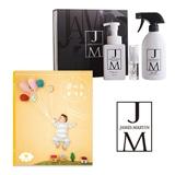 ジェームズマーティン 除菌スプレーギフトセット+選べるギフト 風コース  写真入りメッセージカード(有料)込