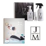 ジェームズマーティン 除菌スプレーギフトセット+選べるギフト 海コース  写真入りメッセージカード(有料)込