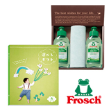 フロッシュ キッチン洗剤ギフト+選べるギフト 鳥コース
