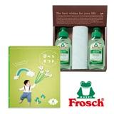 フロッシュ キッチン洗剤ギフト+選べるギフト 鳥コース  写真入りメッセージカード(有料)込