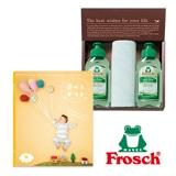 フロッシュ キッチン洗剤ギフト+選べるギフト 風コース