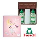 フロッシュ キッチン洗剤ギフト+選べるギフト 月コース  写真入りメッセージカード(有料)込
