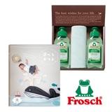 フロッシュ キッチン洗剤ギフト+選べるギフト 海コース  写真入りメッセージカード(有料)込