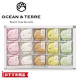 オーシャン&テール北海道野菜スープMONAKAセットC  写真入りメッセージカード(有料)込