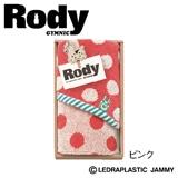 ロディ フェイスタオル ピンク  写真入りメッセージカード(有料)込