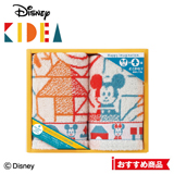 ディズニー キディアフェイスタオル2枚セット  写真入りメッセージカード(有料)込