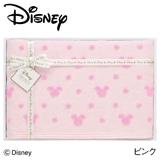 ディズニー ガーゼバスタオル ピンク  写真入りメッセージカード(有料)込