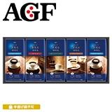 AGF ちょっと贅沢な珈琲店ドリップコーヒーギフト C