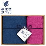 おぼろ日本の伝統色伝統色タオルセットA