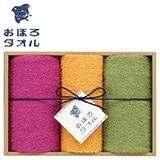 おぼろ日本の伝統色伝統色浴用タオルセットB