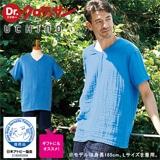 クレープガーゼ メンズTシャツ ブルー M