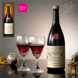[山形の極み]山形県置賜産ノンアルコールワイン