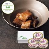 [シーライフ]のどぐろ旨味めぐり 醤油煮3缶セット