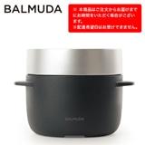 [バルミューダ]BALMUDA THE Gohan炊飯器 ブラック