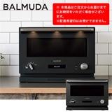 [バルミューダ]BALMUDA The Rangeオーブンレンジ ブラック