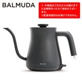 [バルミューダ]BALMUDA The Pot 電気ケトル ブラック