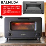 [バルミューダ]BALMUDA The Toaster トースターブラック