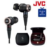 [JVC]インナーイヤーヘッドフォン
