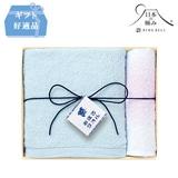 [日本の極み]笑顔をつくるおぼろタオルA ブルー