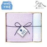 [日本の極み]笑顔をつくるおぼろタオルA ピンク