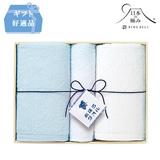 [日本の極み]笑顔をつくるおぼろタオルB ブルー