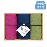 おぼろ日本の伝統色 浴用タオル3枚セット