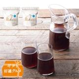 [ミカド珈琲]水出しアイスコーヒー