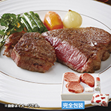 松阪牛 ヒレ肉ステーキ用