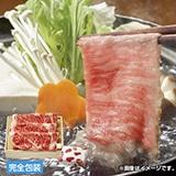 松阪牛 ロース肉すき焼用