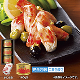 たらばがに一番脚肉缶詰 160g缶×3個
