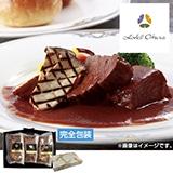 ホテルオークラ 神戸牛ビーフシチュー