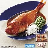 千葉県勝浦産 金目鯛姿煮