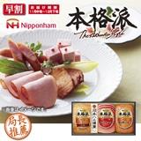 日本ハム本格派ギフト NJP−319