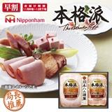 日本ハム本格派ギフト NJP−395