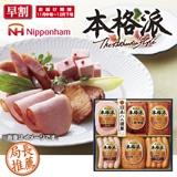 日本ハム本格派ギフト NH−456