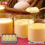 名古屋コーチン卵の半熟なめらかプリン