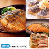 氷温熟成 お魚惣菜詰合せ(3種計8パック)