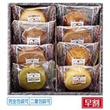 スウィートタイム焼菓子セット BM−BO