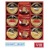 マルハニチロ 缶詰・瓶詰詰合せ BK−50