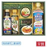 日清オリーブ調味料 SAO−25A
