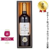 金賞受賞ボルドー赤ワイン/ワイン