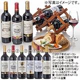 金賞受賞ボルドー赤ワイン6本セット/ワイン