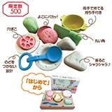 お米のままごとセット(おにぎり・お皿増量版)